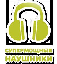 naushniki7