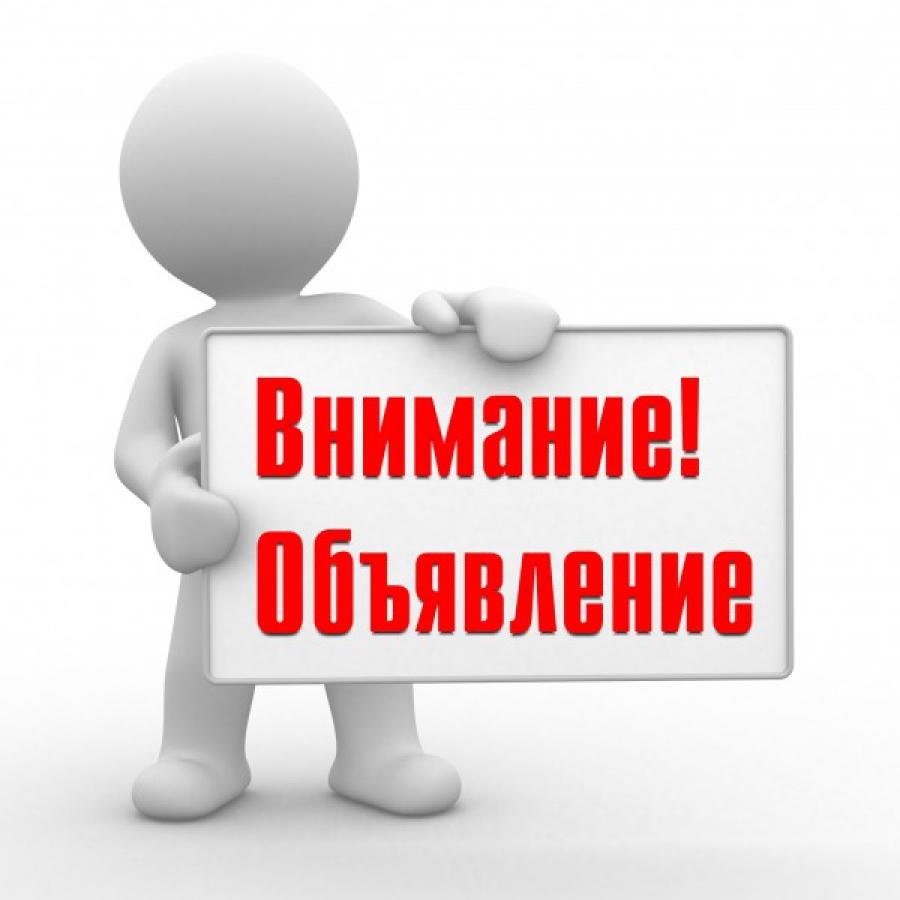 ad318440c663ad9090b5a626448fedcc_L